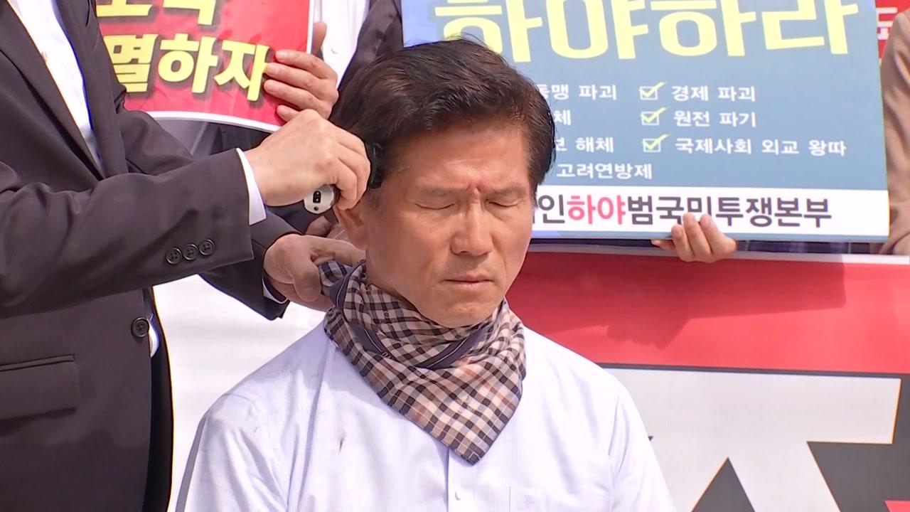 '조국 사퇴 촉구' 한국당 김문수·강효상 삭발