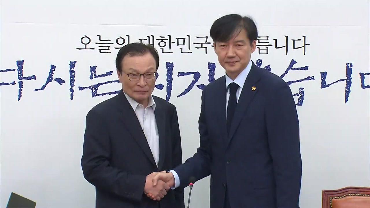 """국회 찾은 조국 """"심려 끼쳐 죄송""""...잇단 삭발에 여의도 '냉랭'"""