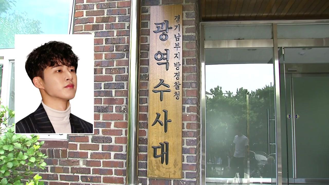 경찰, '마약 의혹' 비아이 소환...양현석도 곧 조사