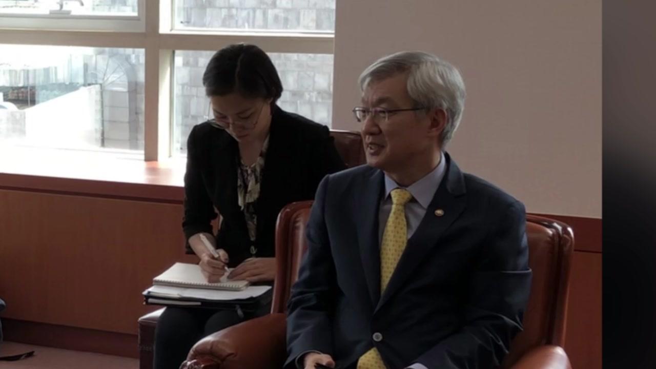 외교2차관, 일한 문화교류기금 대표단 접견