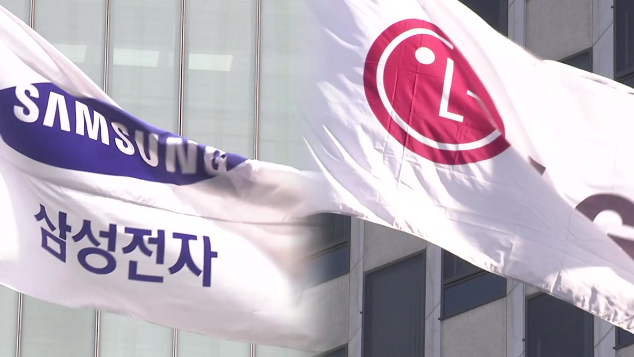 LG·삼성, 이번엔 '8K TV' 초고화질 '난타전'