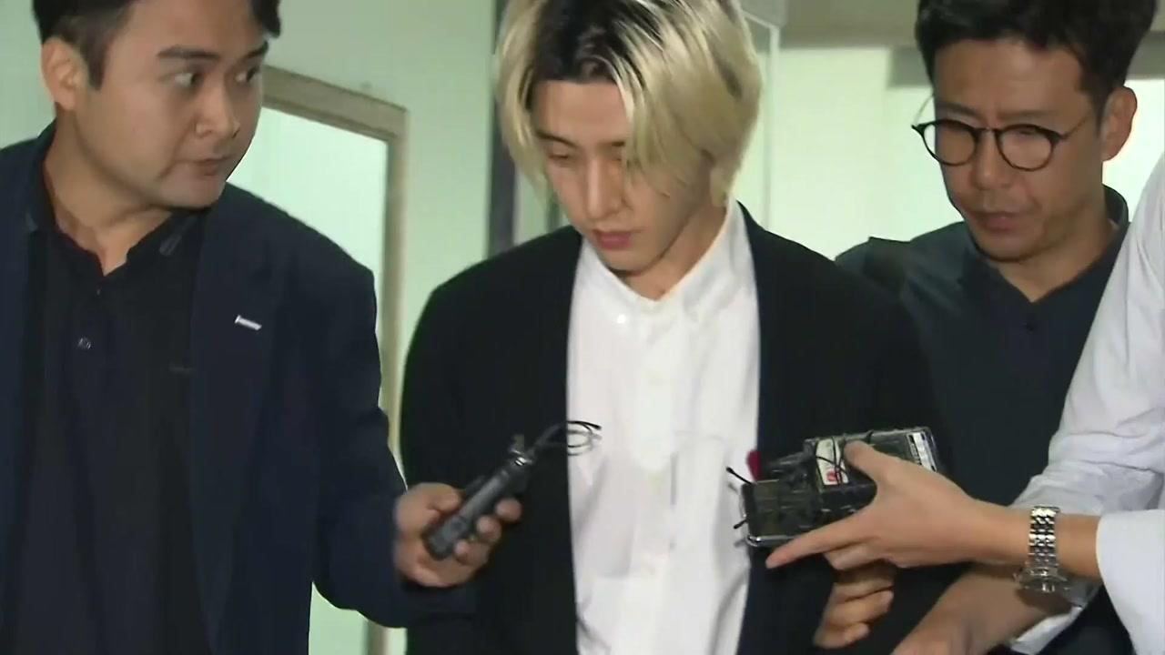 가수 비아이 '마약 혐의' 일부 인정...14시간 조사 뒤 귀가