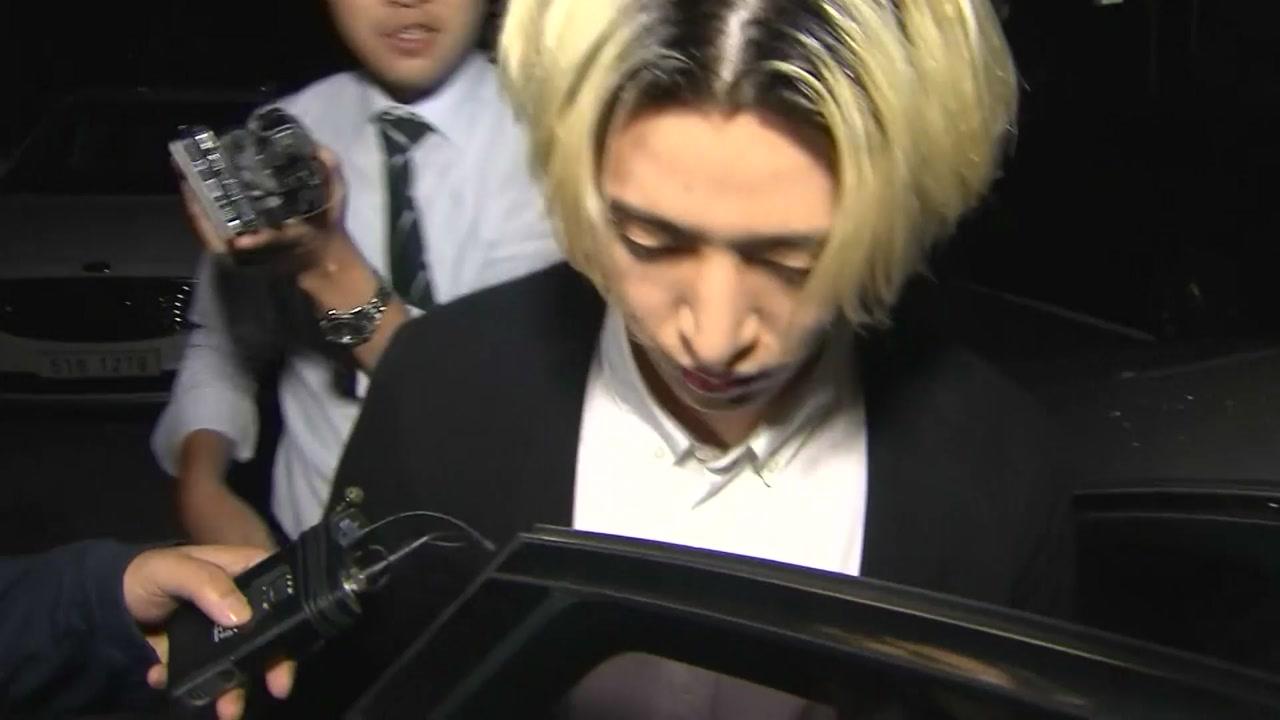 비아이, 14시간 경찰 조사...'마약 혐의' 일부 인정