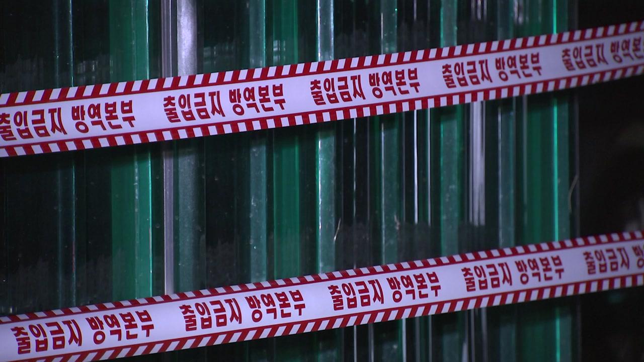 경기 연천 돼지농장, 아프리카 돼지열병 '확진'