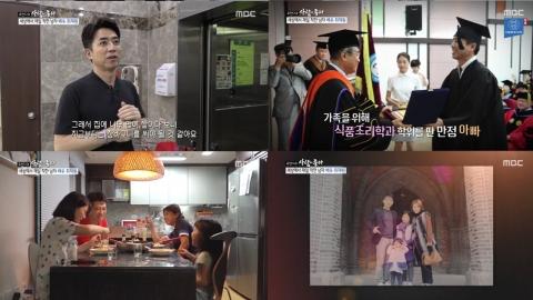 """'사람이 좋다' 최재원 """"신부 되려다 탤런트로 전향...12번 낙방"""""""