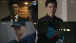 '웰컴2라이프' 하수호, 의문의 문신남 정체 드러내며 긴장감 견인