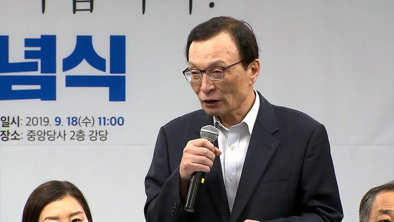 """민주당 창당 64주년...""""내년 총선 승리"""""""