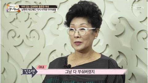 """김수연, 남편 김희라 외도 고백 """"내연녀 집 찾아가 망치로 부숴"""""""