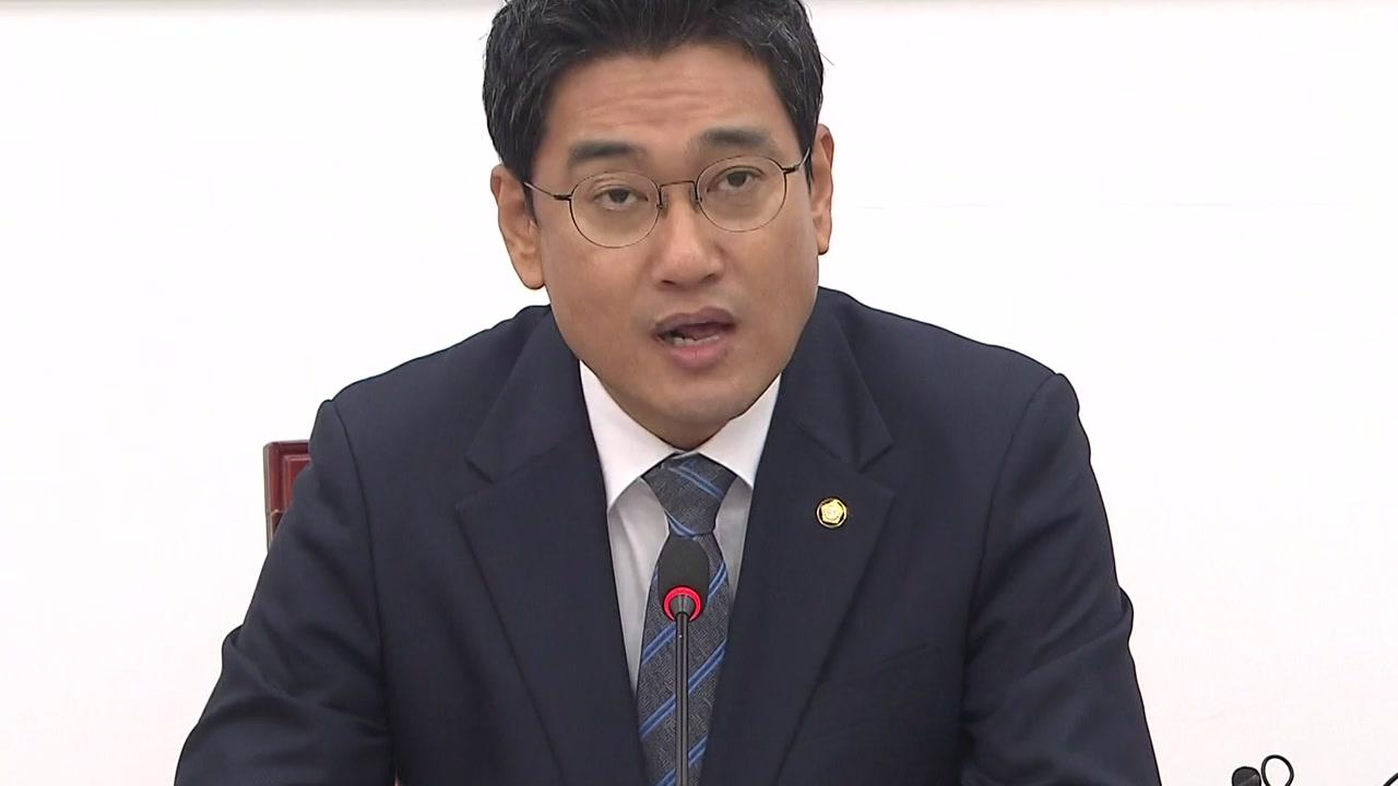 """[더뉴스 말말말] 오신환 """"孫과 죽을지 孫 빼고 새 길 갈지"""""""