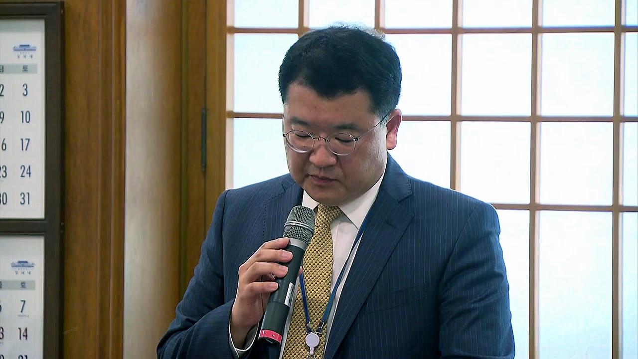 """靑 """"23일 한미 정상회담, 비핵화 방안 협의"""""""