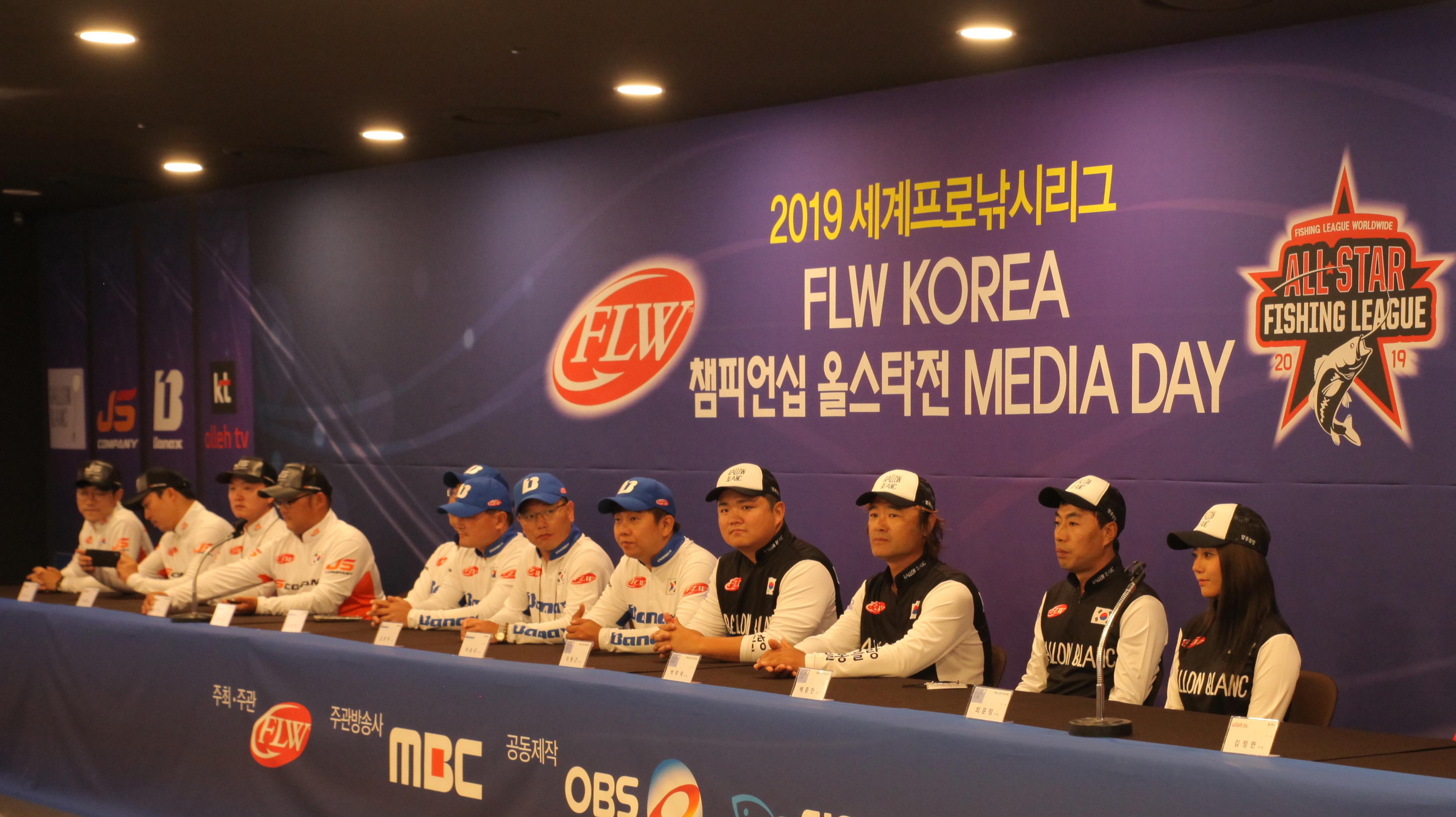 2019FLW 한국대표, JS컴퍼니 등 4개 기업구단 소속 16명 프로 중 최종 2명 선발
