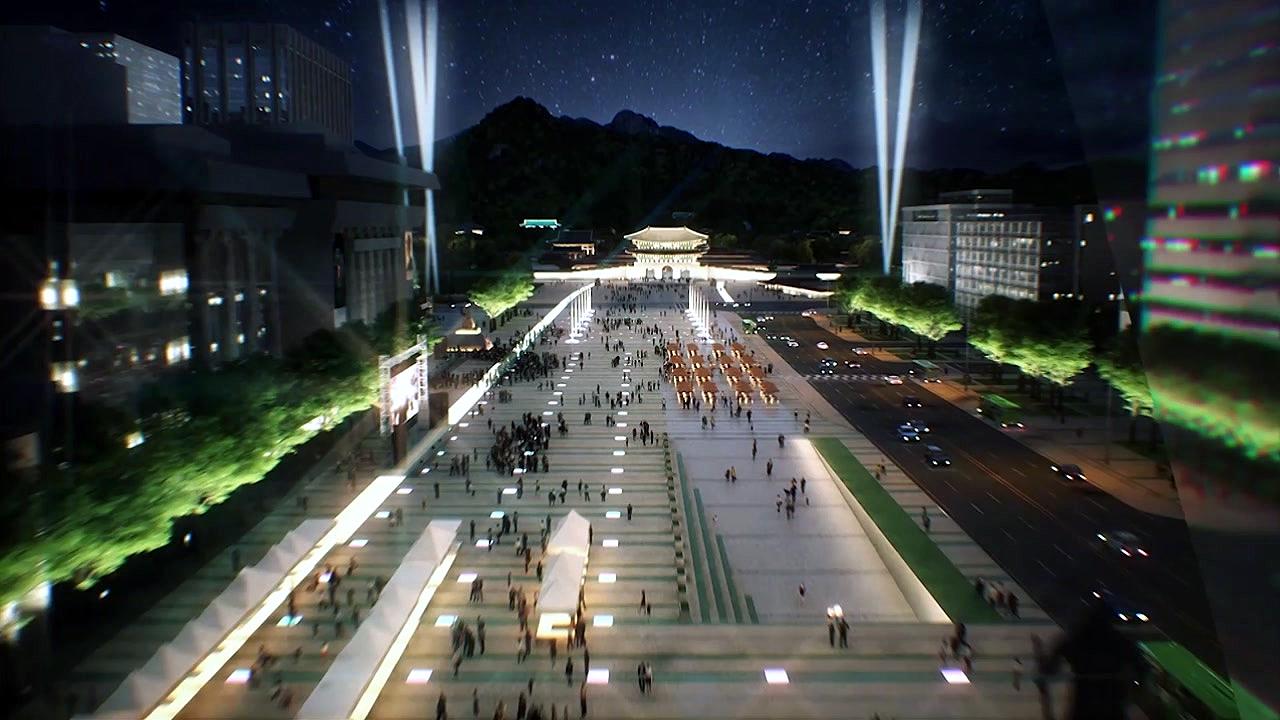 '새 광화문광장', 불씨는 살았지만...원점 재검토