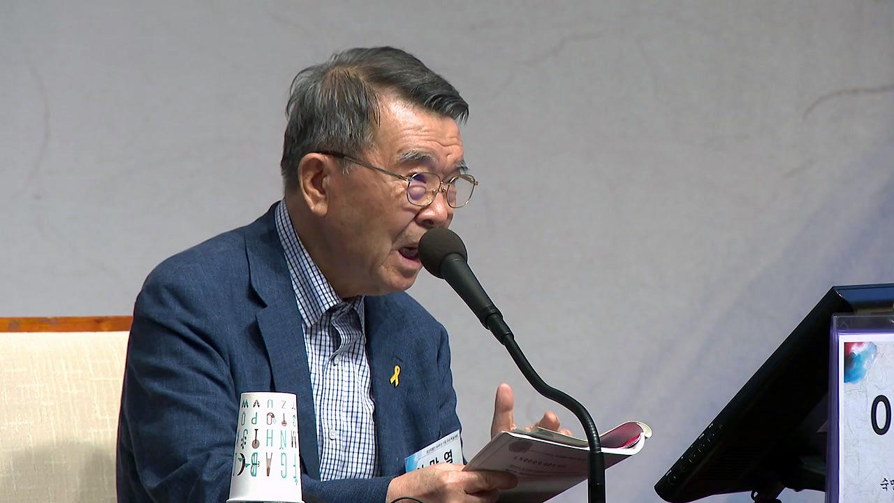 """""""김원봉 서훈하려면 특별법이나 특별조항 신설해야"""""""