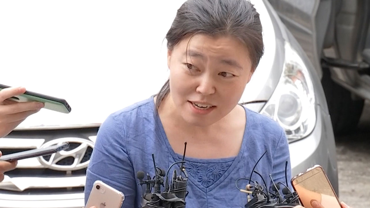 """임은정 검사 '작심 비판'...""""검찰, 제조직 감싸기 여전"""""""