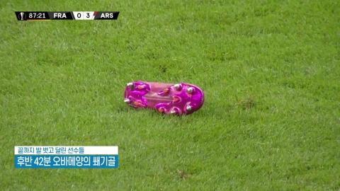 유로파리그, 발 벗고 뛴 선수들