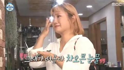 [Y리뷰] '나혼자산다' 박나래, 시청자도 먹먹케 한 추억·눈물의 父성묘