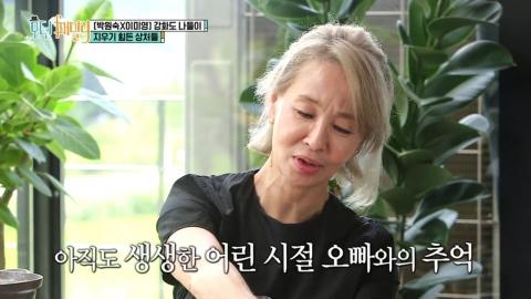 """이미영 친오빠 '맹구' 이창훈 근황 """"폐암 회복→연극·봉사"""""""