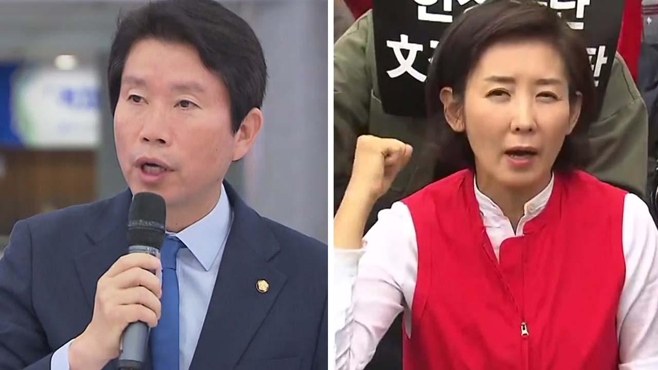 """""""이젠 국회의 시간"""" vs """"조국 파면 집회"""""""
