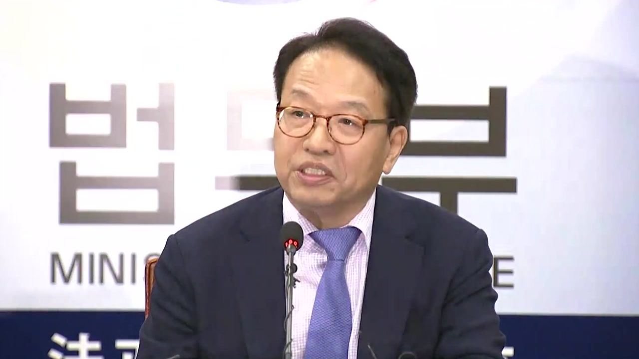 검찰, '조국 자녀 인턴십 위조 의혹' 한인섭 교수 소환...정경심 소환 '초읽기'