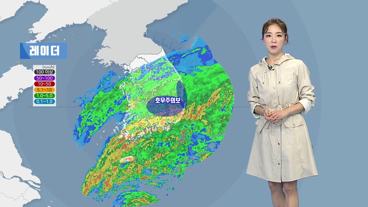 [날씨] 태풍 '타파' 북상...오늘 전국 영향권