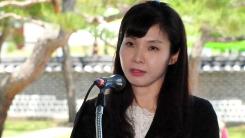 """서지현 """"검찰은 복종 아니면 죽음, 개혁 위해선 모두 걸어야"""""""