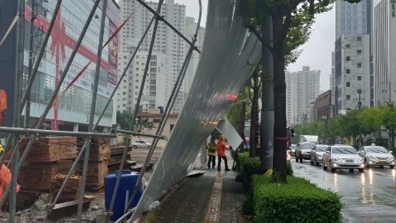 부산 강한 비바람 계속...인명사고 등 피해 속출