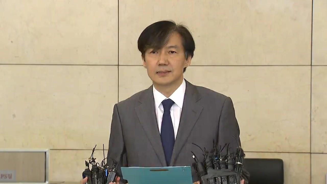 """한국당 """"조국은 모든 의혹의 몸통, 피해자는 국민... 장관 파면하라"""""""