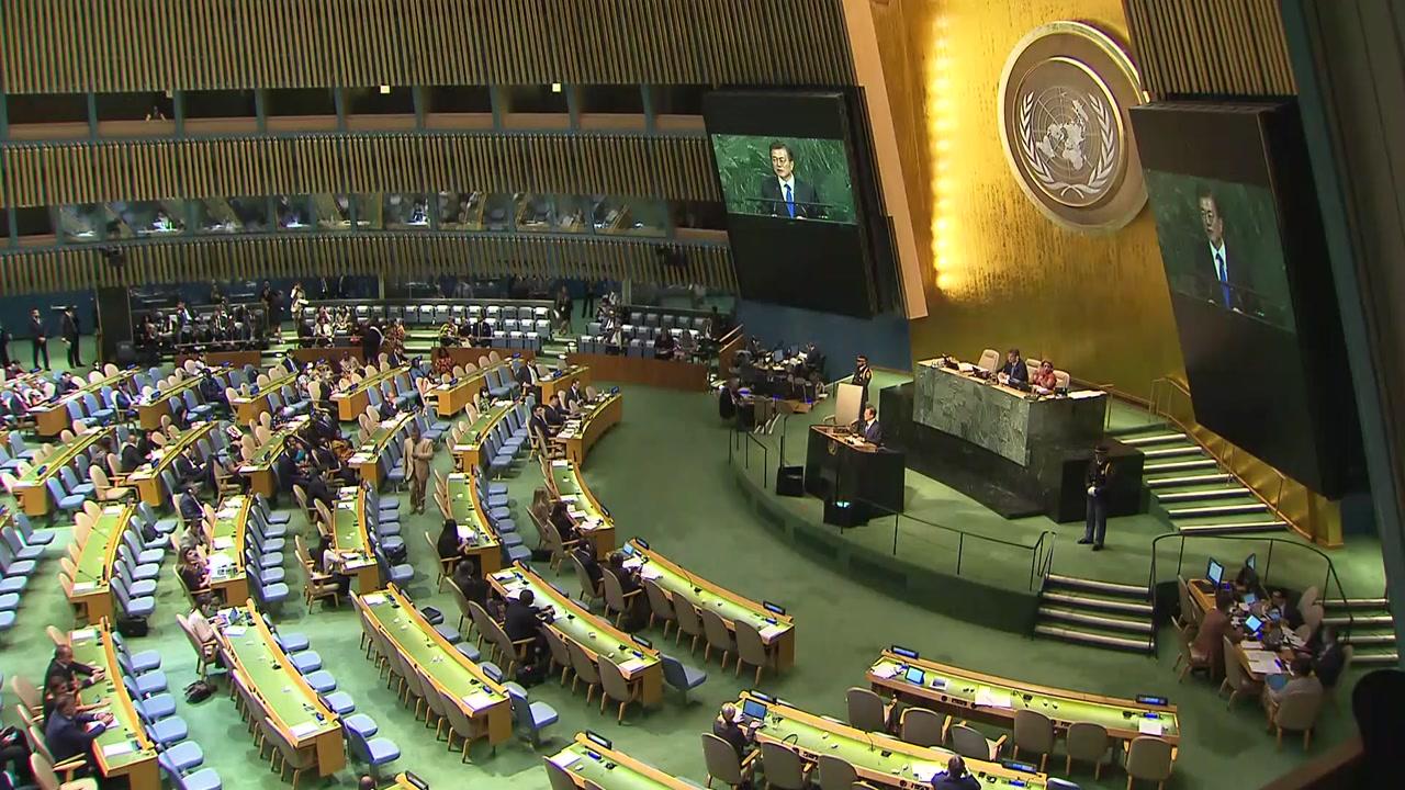 유엔 총회, 한반도 정세 분수령