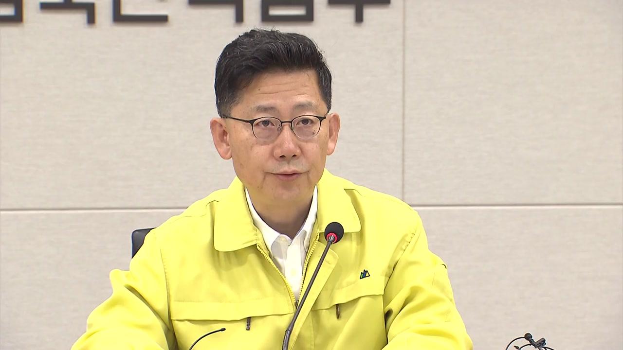"""농식품부 장관 """"태풍 지나가면 원점에서 다시 소독"""""""