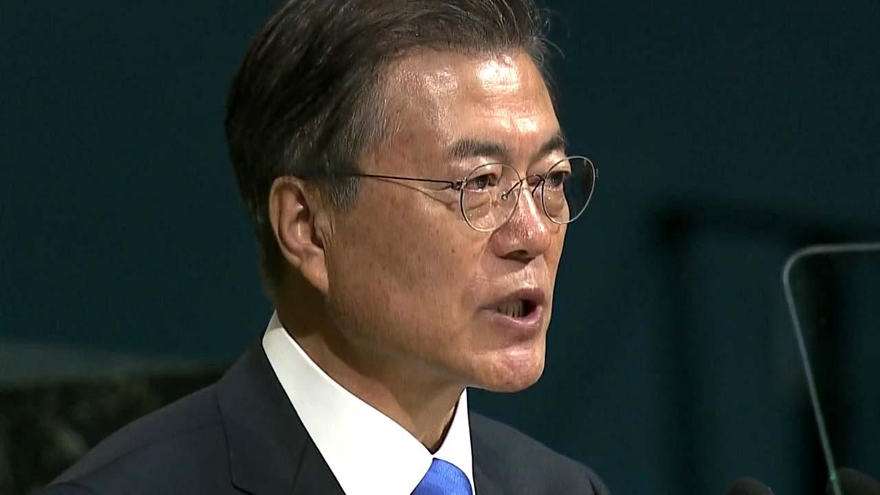 문 대통령, UN 총회에서 北 안전보장 해법 제시할까?