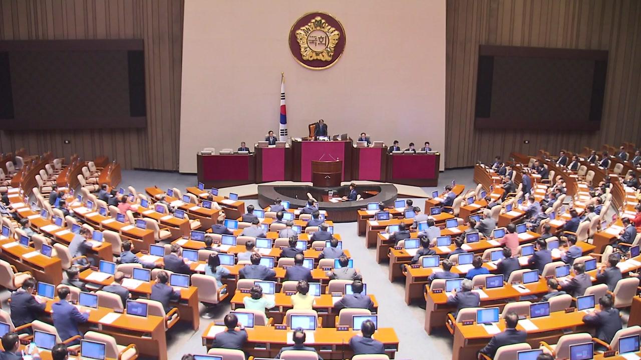 조국 논란에 국감 증인 채택도 '진통'...내일 대정부질문 '불꽃 공방' 예고