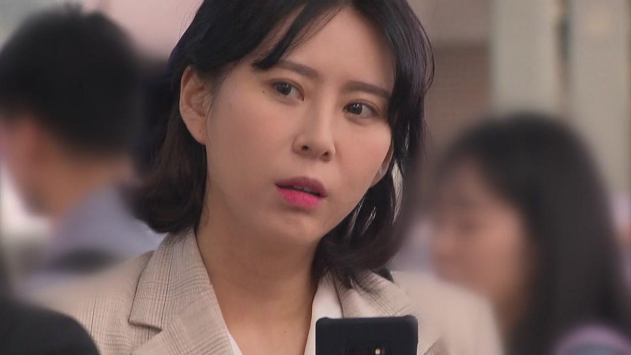 """경찰, 윤지오에 결국 '체포영장'...""""한국 갈 상황 아냐"""""""