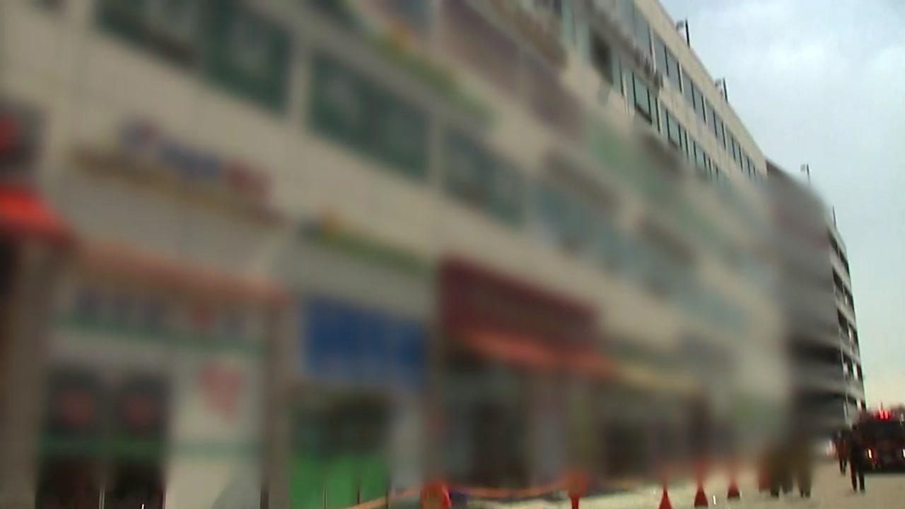 김포 요양병원, 소방점검 '이상 무'...스프링클러 잠갔나?