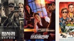 '장사리' 박스오피스 1위로 출발...'원스 어폰 어 타임' 3위