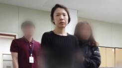 """[취재N팩트] 경찰 """"고유정, 같은 수법으로 의붓아들도 살해"""""""