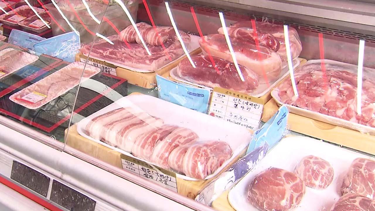 공급 부족에 손님 발길 '뚝'...돼지고기 도소매 비상