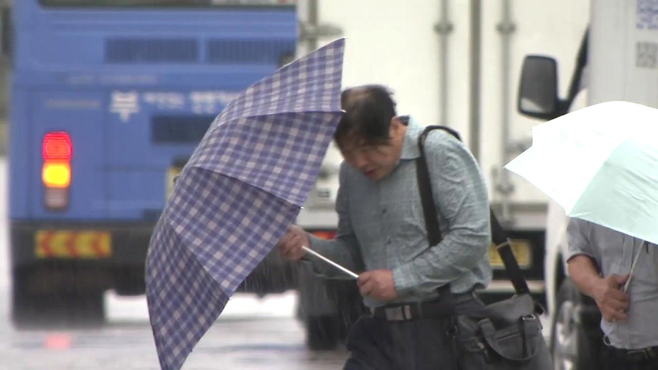 [날씨] 18호 태풍 '미탁'...2일에 한반도 상륙 가능성