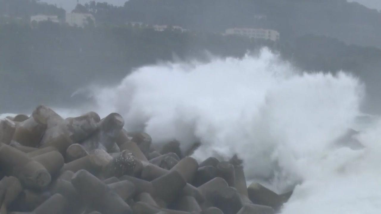 18호 태풍 '미탁' 한반도로...남부지방 관통 예상