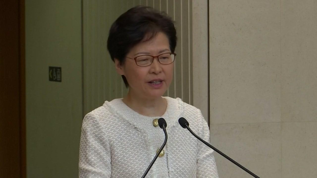 """""""홍콩 정부, 친중파에 불리한 선거 취소 검토"""""""