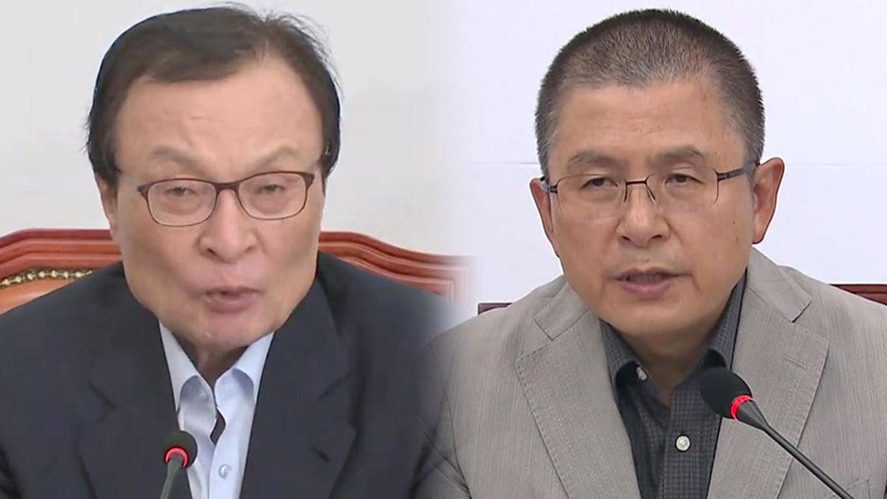 """與 """"검찰 개혁 적기"""" vs 野 """"홍위병 정치""""...대정부질문도 파행"""