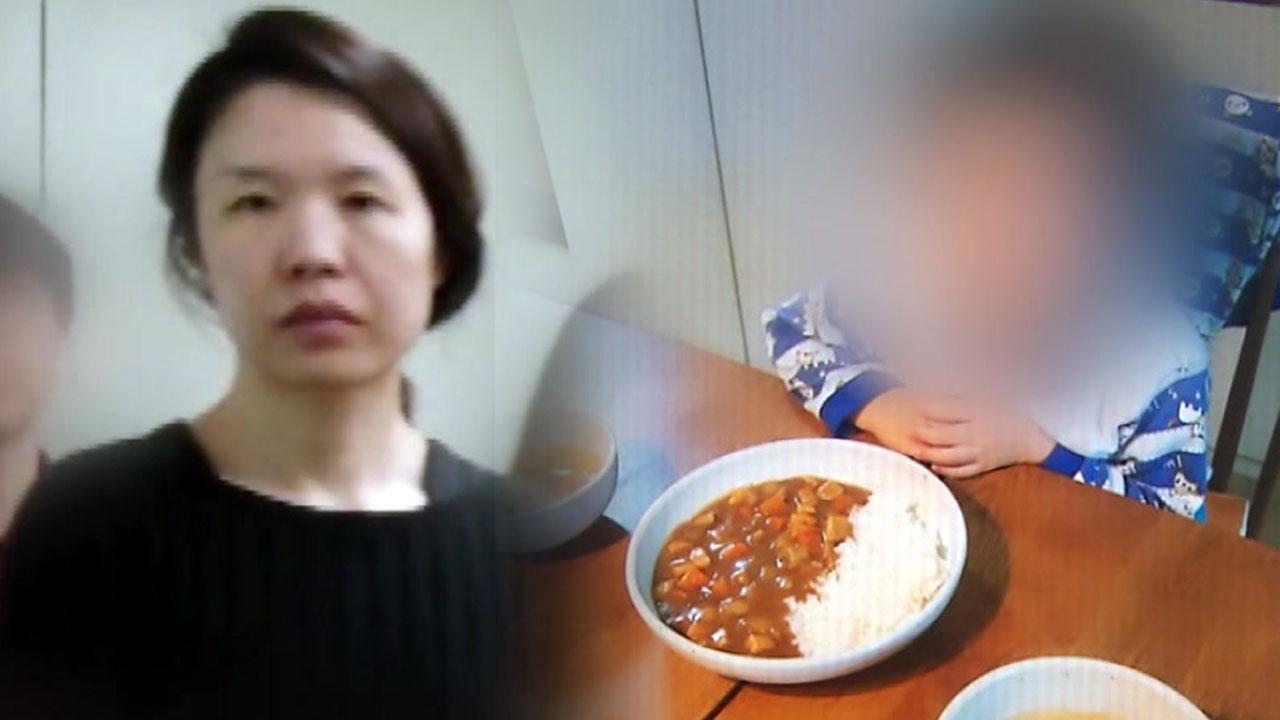 """""""고유정, 의붓아들도 살해""""...검찰 송치"""