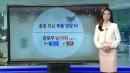 [날씨] 충청 이남 비바람...태풍 개천절 상륙