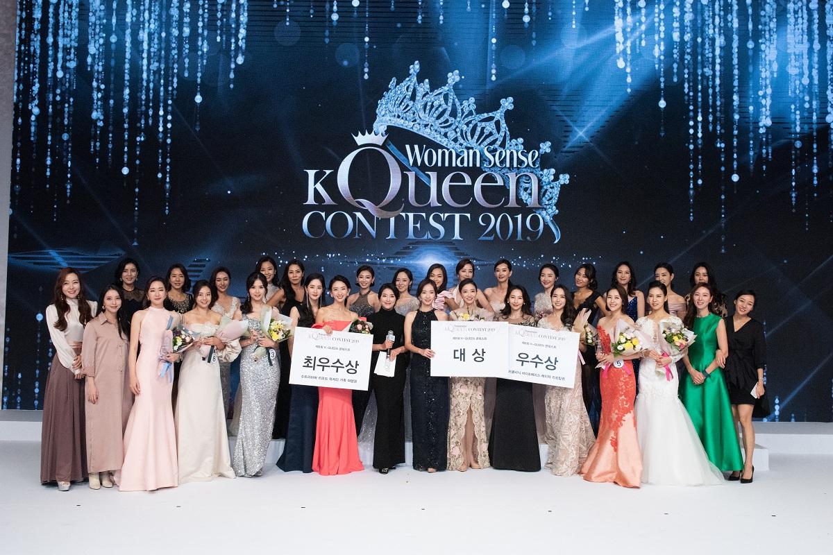 2019 케이퀸 (K-QUEEN) 콘테스트 성황리에 종료