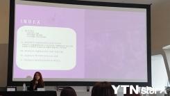 """서울패션위크 총감독 """"BTS처럼…콘텐츠, 지속적 글로벌 홍보 중요"""""""