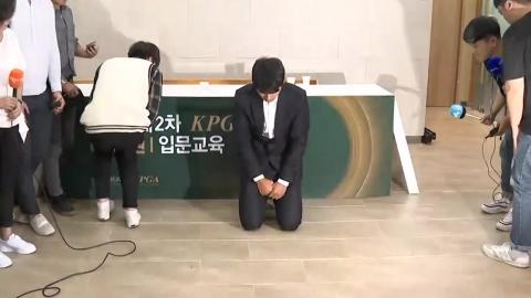 """무릎 꿇은 김비오 """"좀 더 나은 사람으로 살겠다"""""""