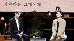 """세훈 """"첸 신곡, 엑소 멤버들에게 먼저 들려줘…카이 극찬"""""""