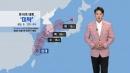 [날씨] 18호 태풍 '미탁' 북상 중...모레까지 전...