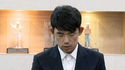 KPGA, '손가락 욕설' 김비오 자격정지 3년 중징계