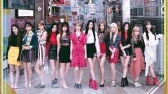 아이즈원, 日 싱글 3연속 첫 주 20만 장 판매…오리콘 주간차트도 1위