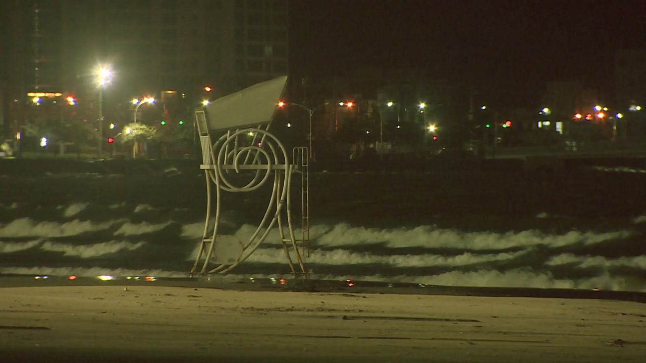 태풍 다가오는 경북 동해안 강한 바람